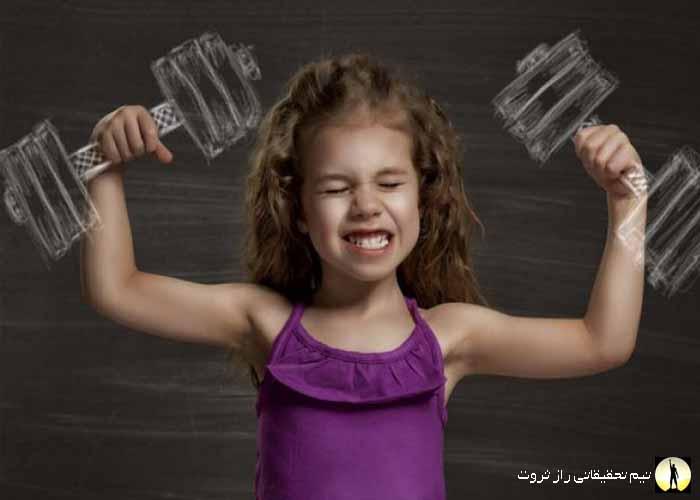 بالا بردن اعتماد به نفس در کودکان