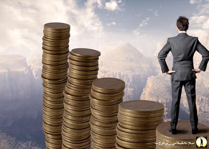 ثروت آفرینی