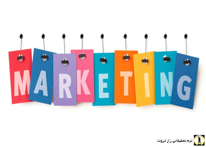 رابطه فروش و بازاریابی