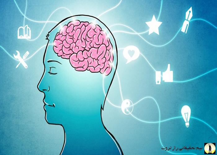 راههای ایجاد تفکر مثبت در خود