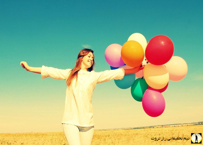 راههای شاد بودن در زندگی
