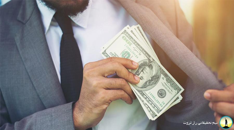 روش های مدیریت پول