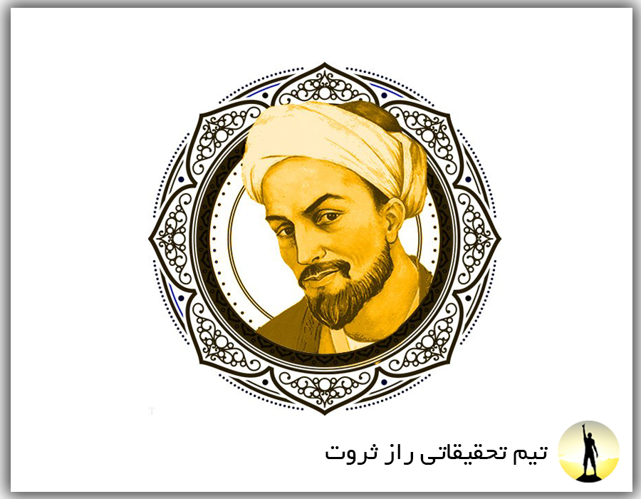 زندگینامه سعدی شیرازی