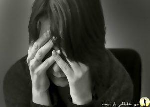 افسردگی چیست و دلایلش