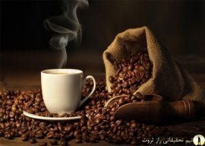 چرا قهوه یک نوشیدنی لذت بخش است