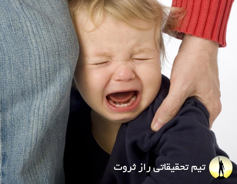 ریشه های ترس در کودکان