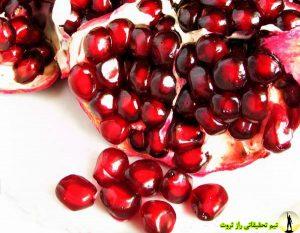 تمام خواص و فواید میوه انار