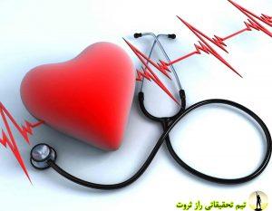 برای زندگی سالم قلب سالم لازم است