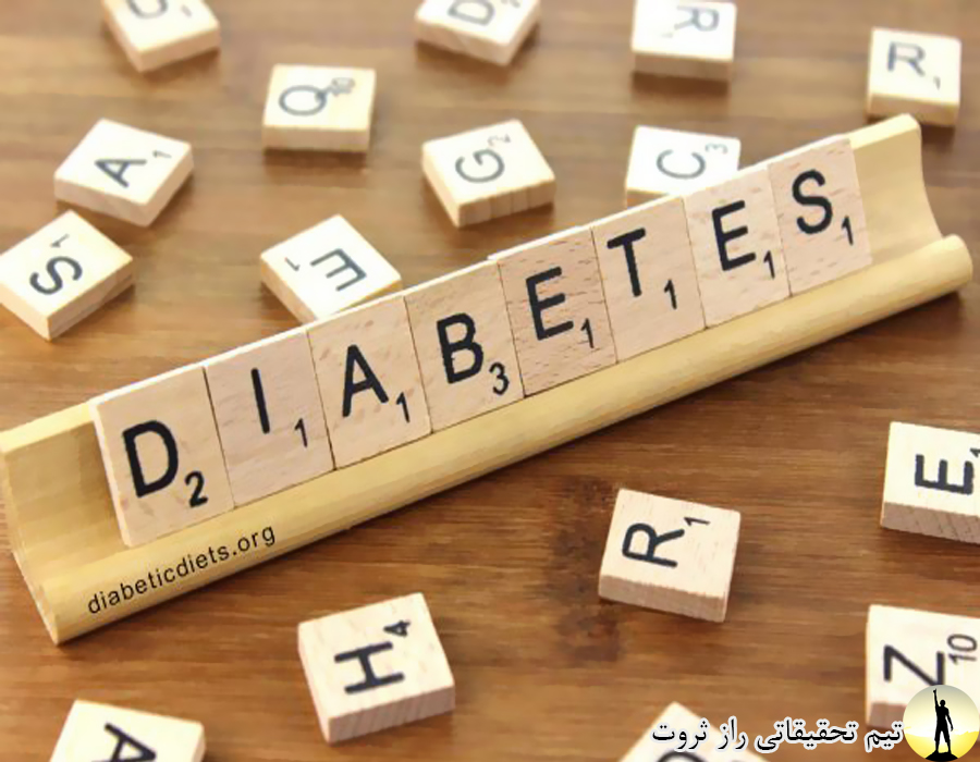 همه چیز درمورد دیابت