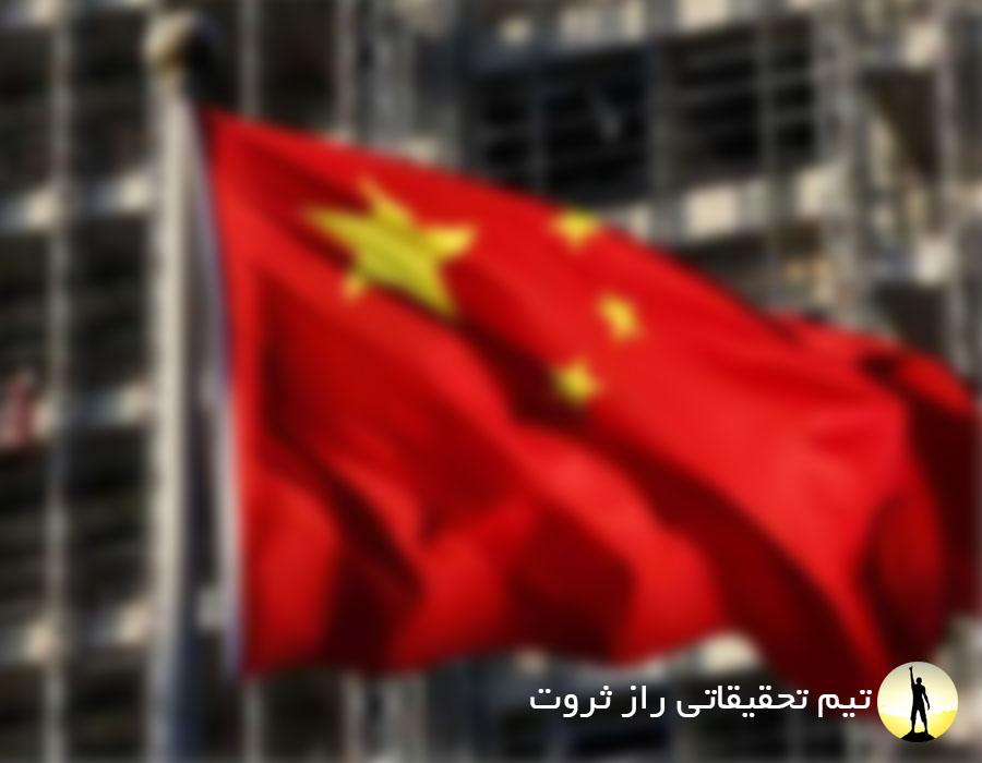 همه چیز درباره معجزه اقتصاد چین