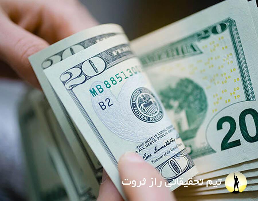 آیا میخوای بیشتر پول دربیاری