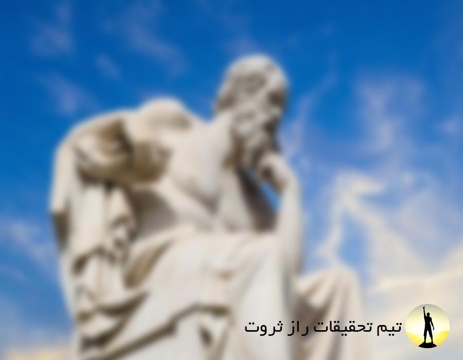 ارسطو از بزرگ ترین متفکران جهان