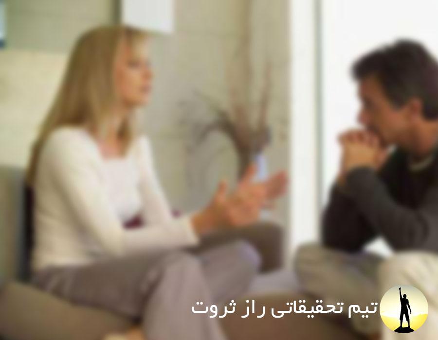 ۵ قانون در زندگی مشترک