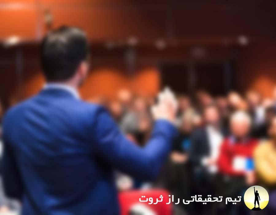 افزایش انگیزه برای سخنرانی