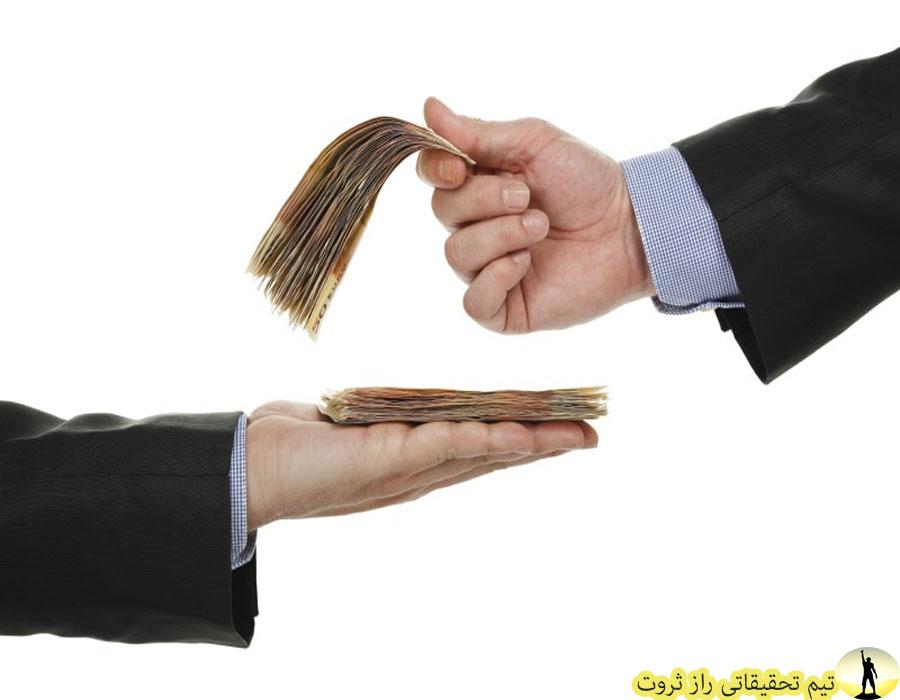 درخواست افزایش حقوق
