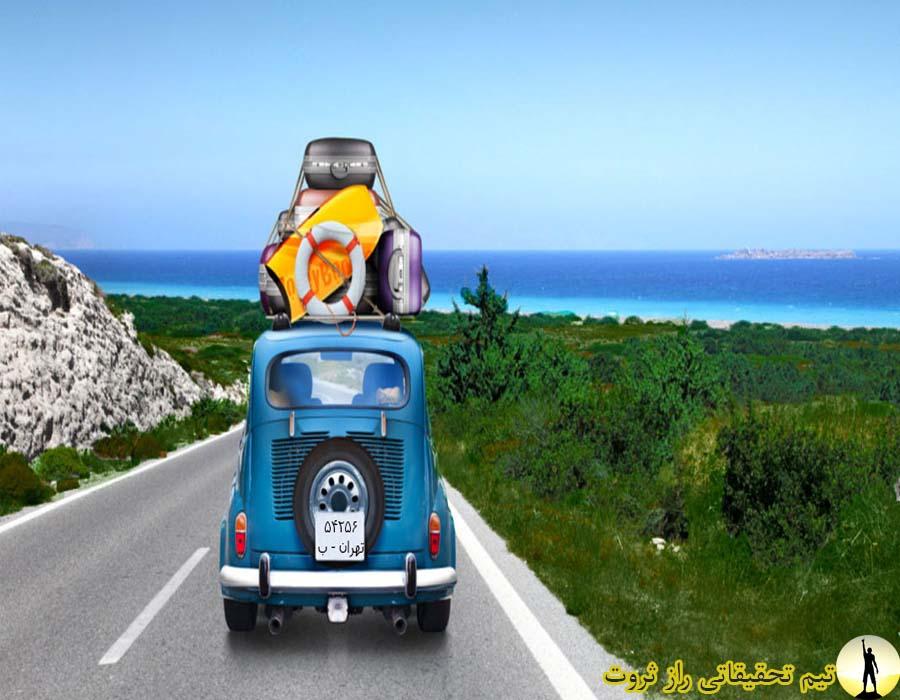 کم کردن هزینه سفرها