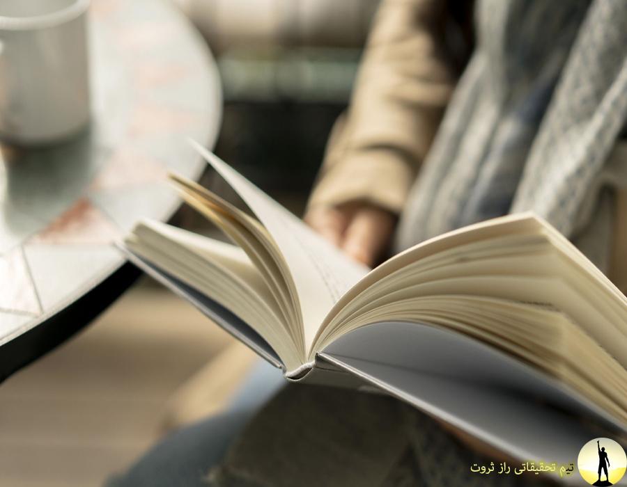 کتابهایی که سرشار از انرژی است