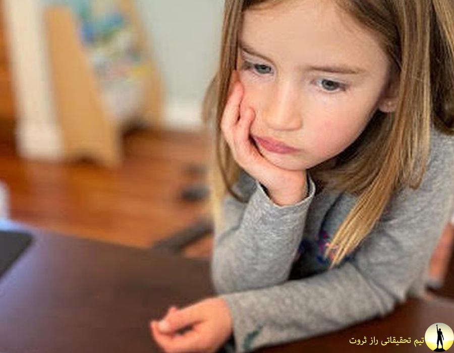 تاثیر مدارس مجازی بر استرس کودکان