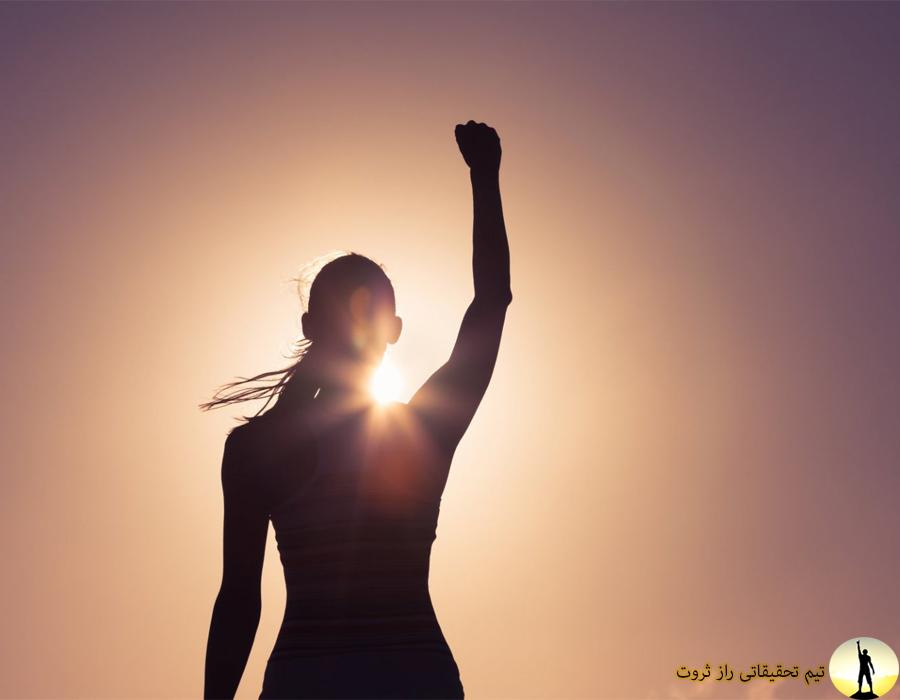 باورهای زنان موفق