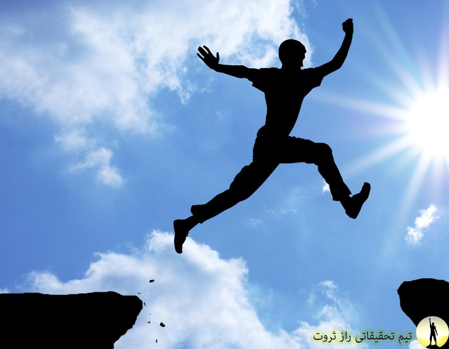 نکاتی کاربردی برای شجاع بودن
