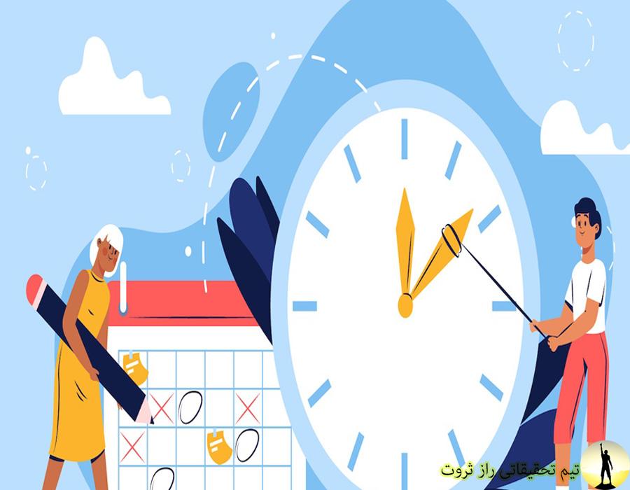 تکنیک های کاربردی برای مدیریت زمان