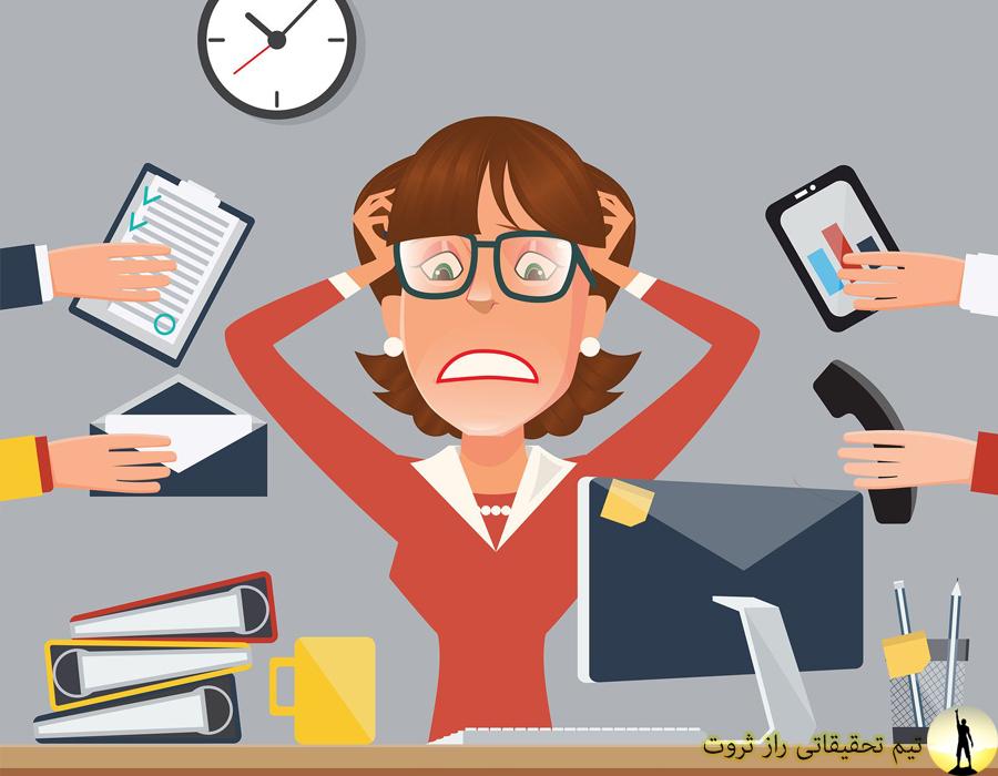 راهکار استرس در محیط کاری