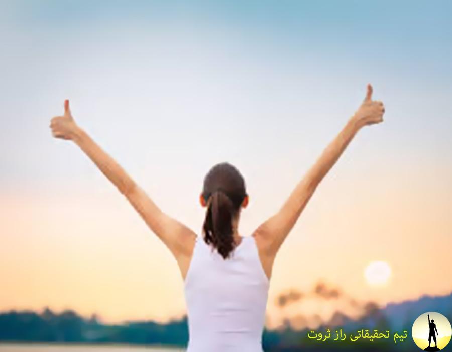 روشهایی برای تقویت روحیه