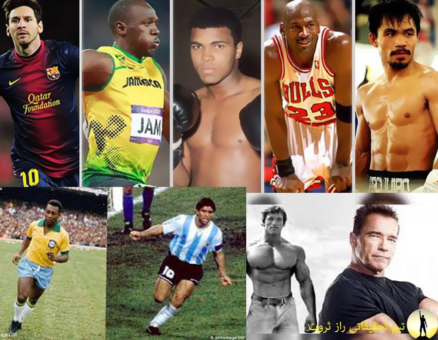جملات انگیزشی از ورزشکاران مشهور