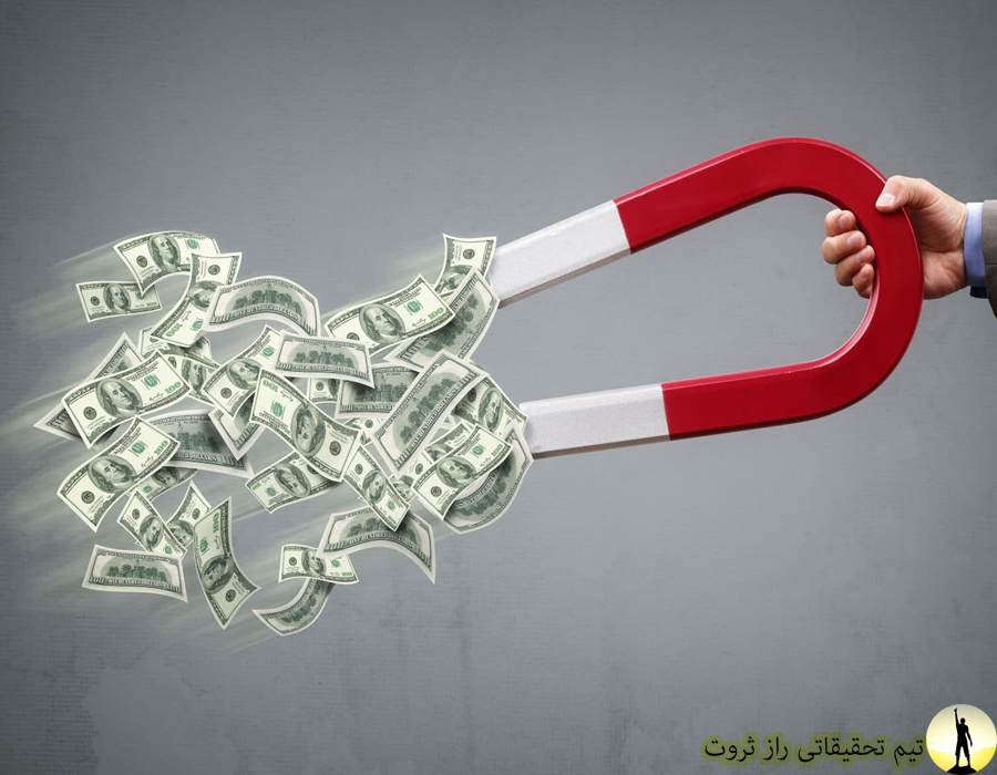 روش جذب پول از طریق قانون جذب