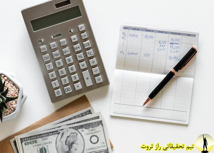 راهکار ساده برای کاهش هزینه زندگی