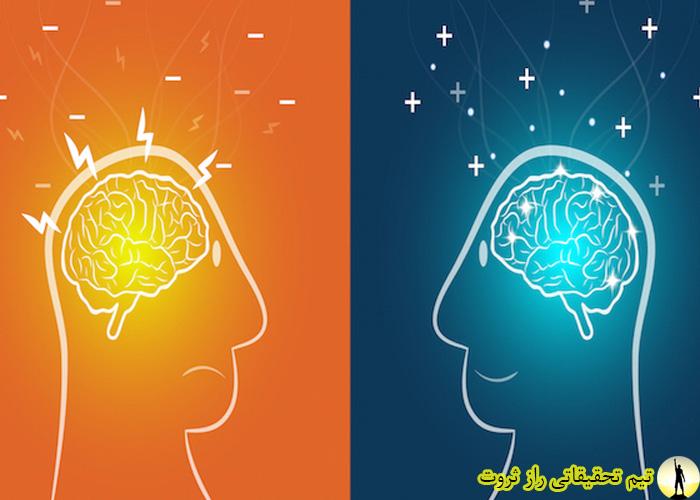 تاثیر افکار مثبت یا منفی بر زندگی