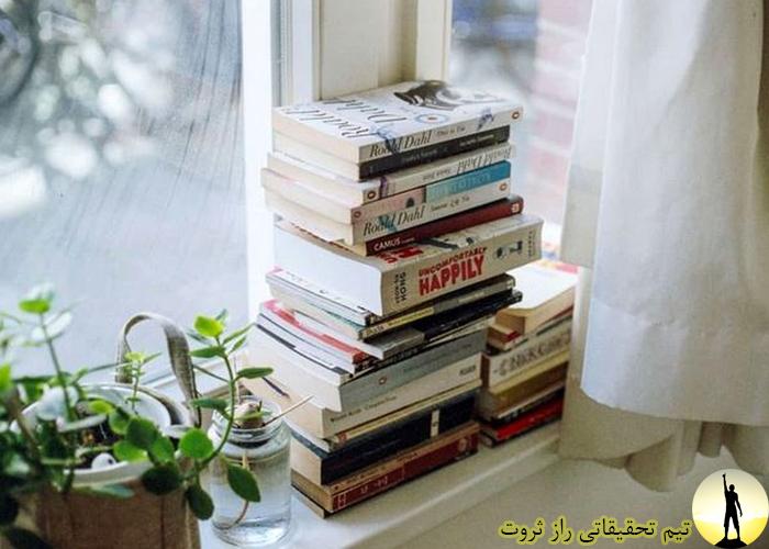 بهترین کتابهای انگیزشی را بخوانید