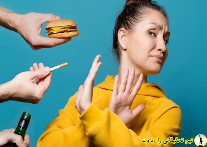چطور عادت های بد را ترک کنیم