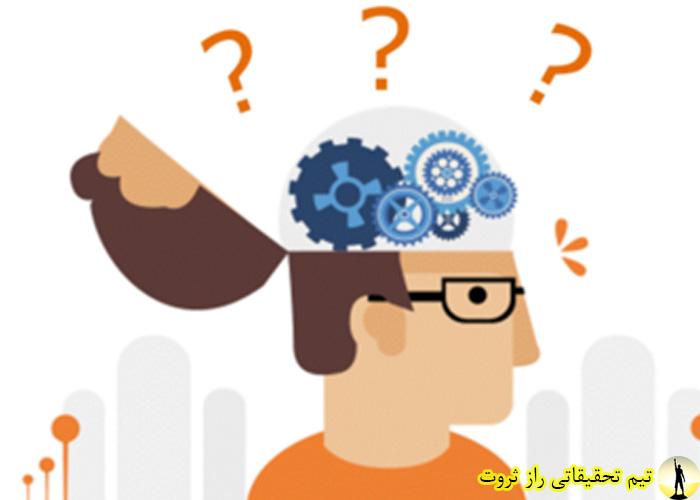 خودآگاهی راهکاری برای دستیابی به مهارت