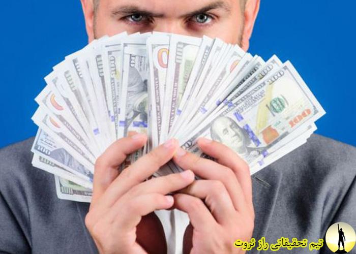 رازهایی که شما را به ثروت می رساند