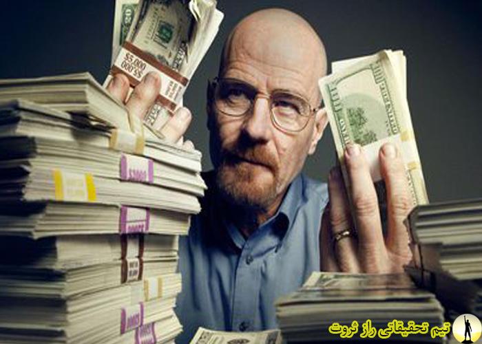 راه های پولدار شدن را یاد بگیرید